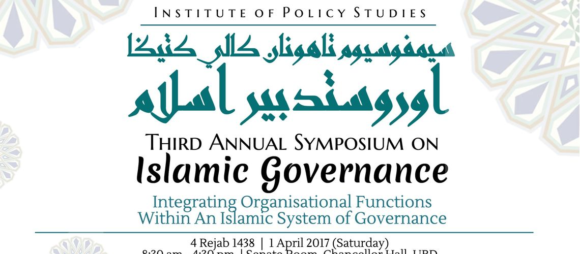3rd Symposium on Islamic Governance: Integrating Organisational Functions Within An Islamic System of Governance