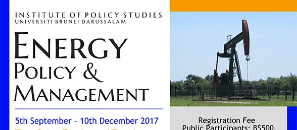 Energy Policy & Management