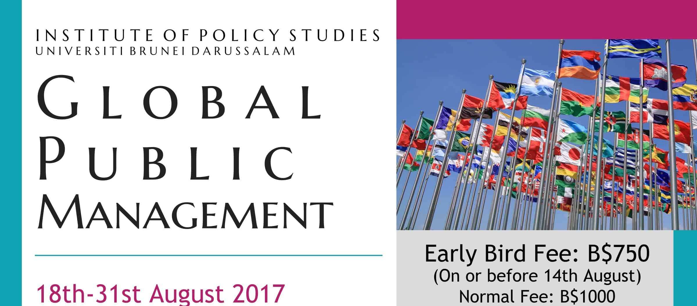 Global Public Management