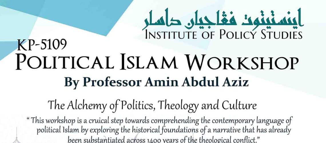 Political Islam Workshop